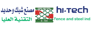 Hi-Tech Steel & Fence Industries